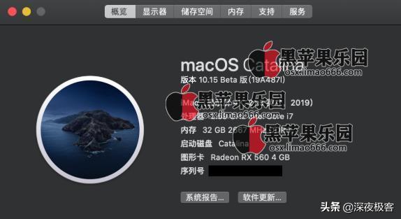 2020黑苹果硬件配置推荐指南