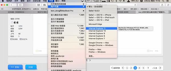 Mac百度网盘下载速度慢怎么办,一招教你提速