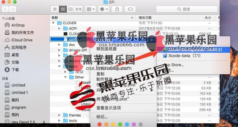 黑苹果集显hd4400、hd4600显卡Clover引导驱动方法教程