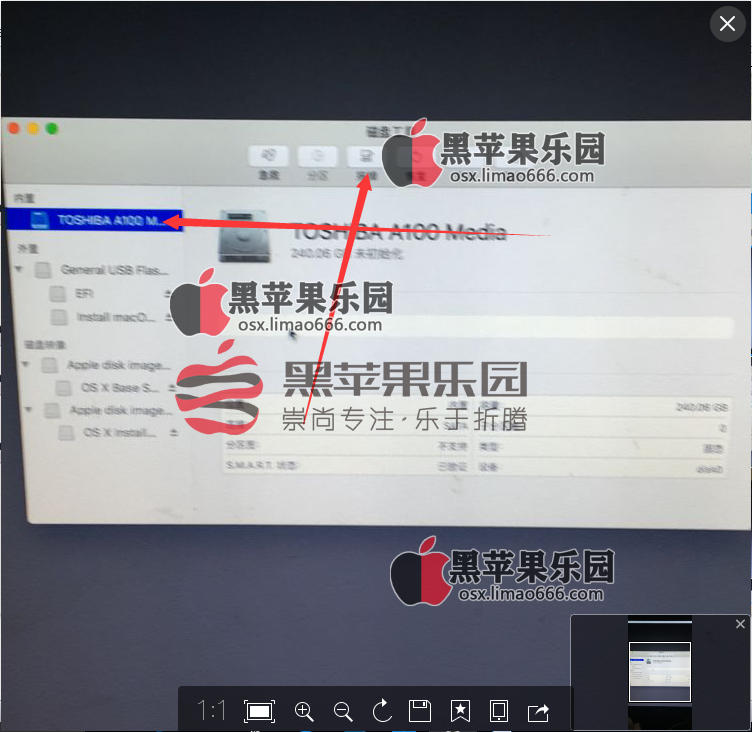 macOS Sierra 10.12.5 黑苹果四叶草引导安装教程