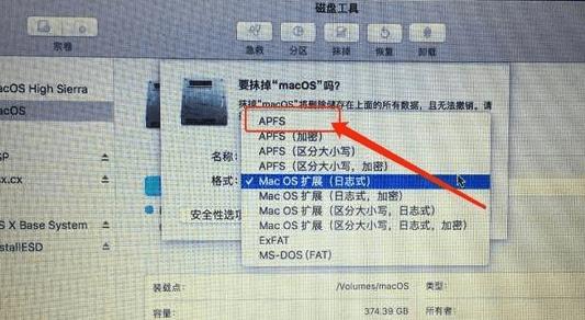 黑苹果系统安装教程,从小白入门