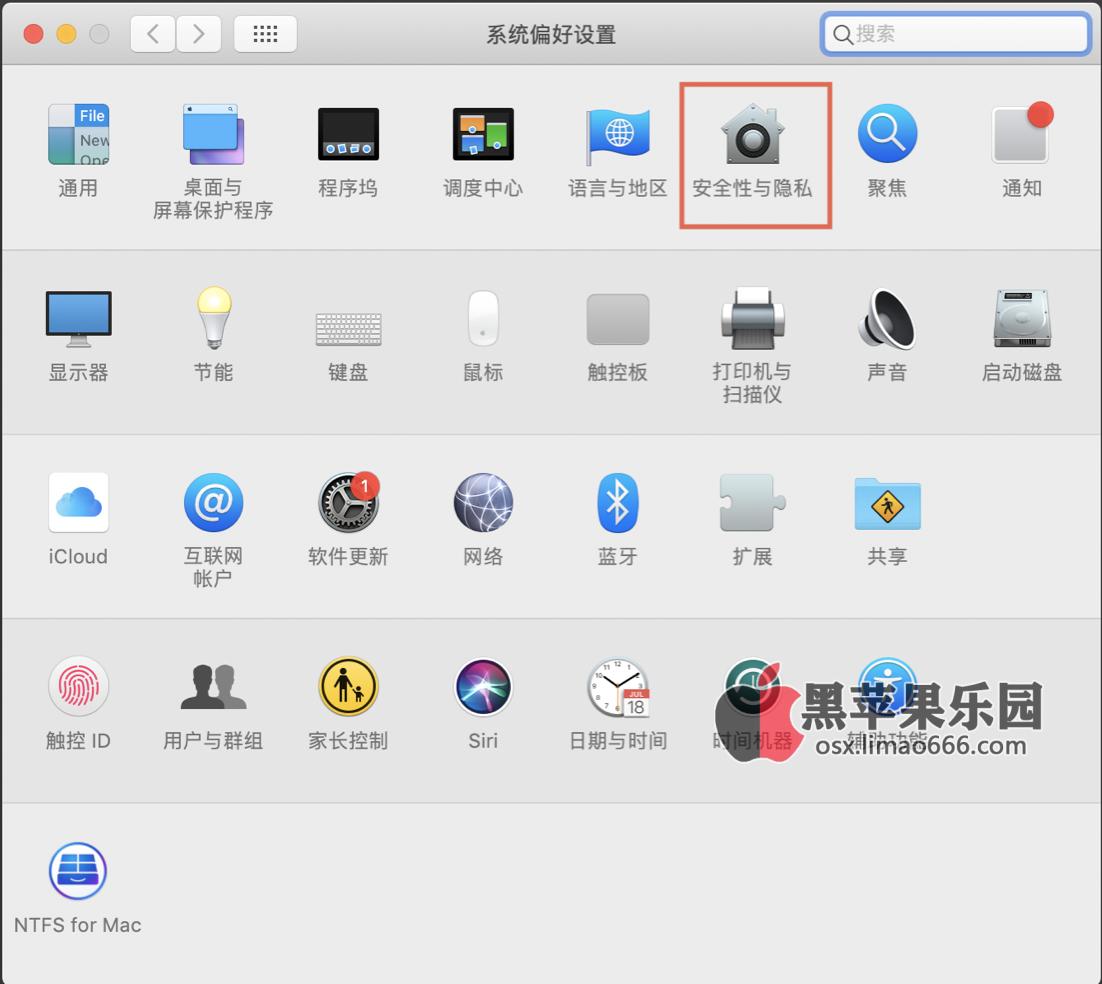 黑苹果MAC如何允许安装任何来源的软件(安装第三方软件/应用)