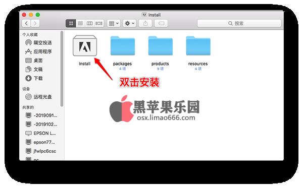 Photoshop CC 2020 Mac简体中文版 21.0.3.91PS