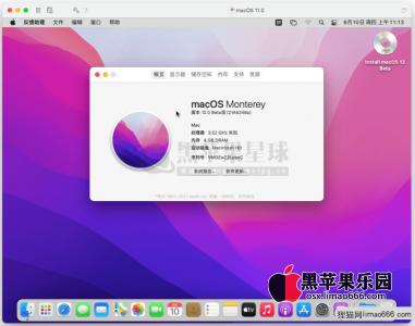macOS 12.0 Monterey 开发者预览版(21A5248p)虚拟机CDR格式