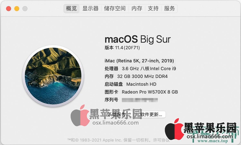 MacOS Big Sur 11.4 (20F71) with Clover 5135 and OC 0.7.0 and PE 三EFI分区原版DMG黑苹果镜像