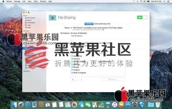 黑苹果macOS Server For Mac v5.11.1 破解版