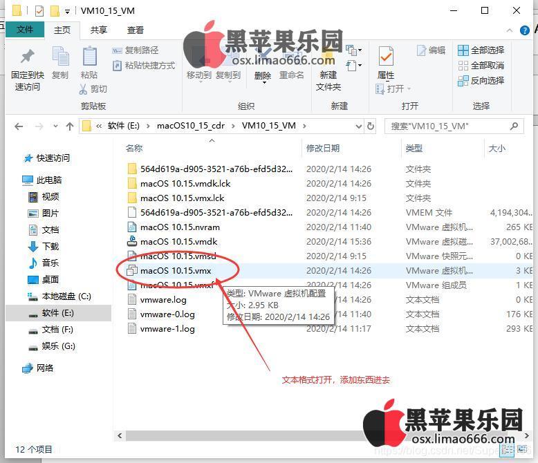 VM15pro安装黑苹果懒人版MacOS10.15.1系统(超详细,可用)