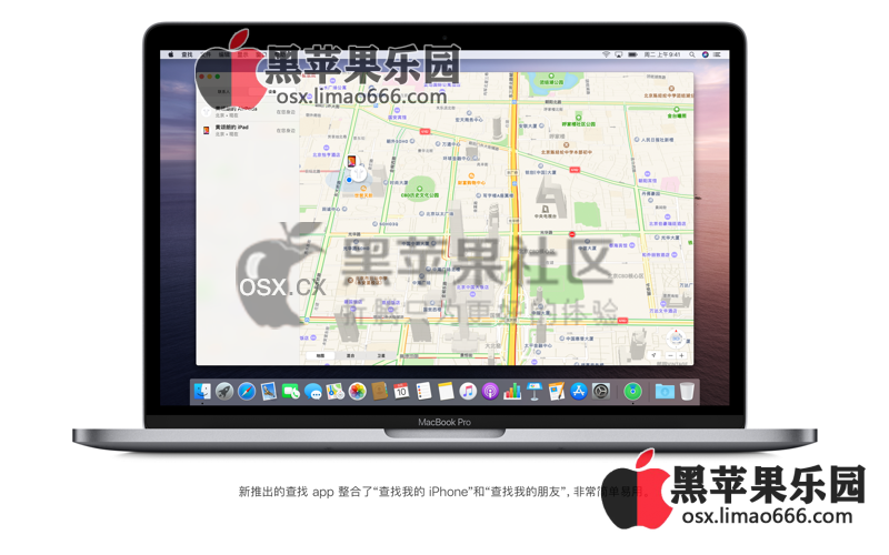 macOS Catalina 10.15.6 (19G73) 自带Clover v5.0 r5119黑苹果原版镜像