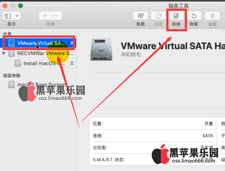 win10电脑AMD芯片,通过VMware虚拟机,安装黑苹果mac系统