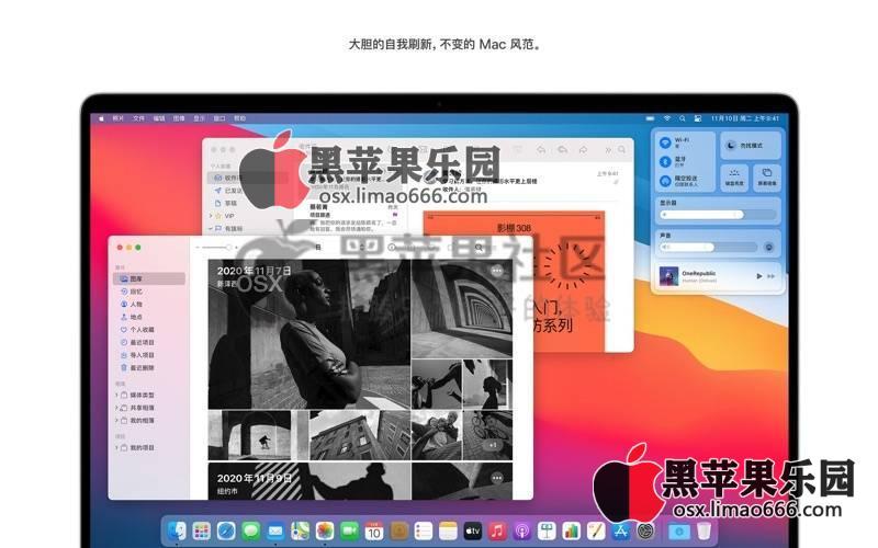 macOS Big Sur 11.2.3 (20D91) 正式版 自带OpenCore (OC引导) v0.6.7黑苹果原版镜像