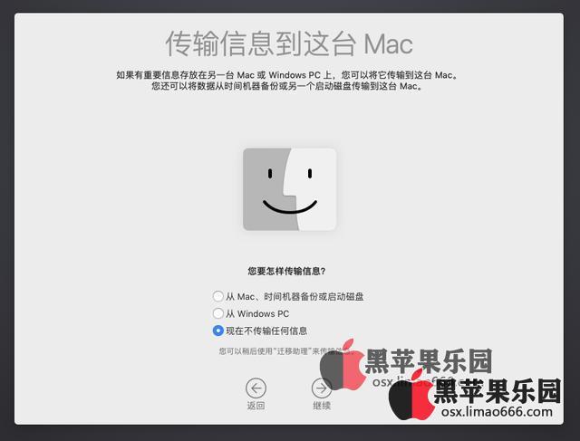 黑苹果从入门到精通:可能是世界上最详细的VMware安装macOS教程