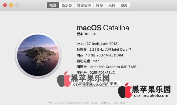 首次安装黑苹果系统,原来如此简单,比真正的Mac电脑更快