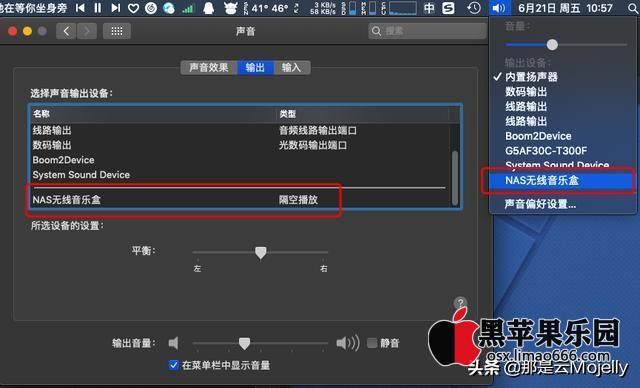 从零开始玩转黑苹果 篇三:macOS系统的完善与折腾记录