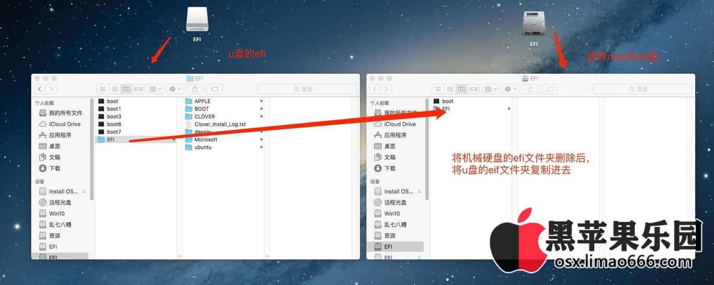 【win+黑苹果双系统②】黑苹果设置开机启动+wifi