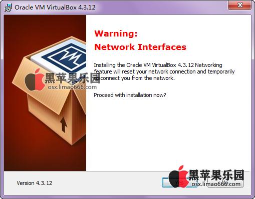 Oracle VirtualBoxv6.0.10.132072中文绿色版