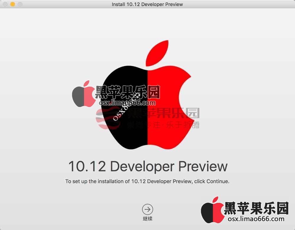 懒人版CDR下载MacOS Sierra 10.12(16A201W) DB1